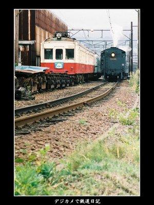 C11312_1977_shinkanaya