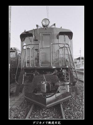 Ef121_1977_takasakidai2