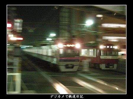 0709_takasago_1000_017