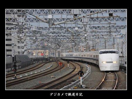 300_hamamatsu_0710