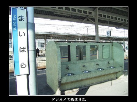 Maibara_0711_no5_6_1994