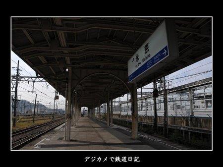Maibara_0711_no7_8