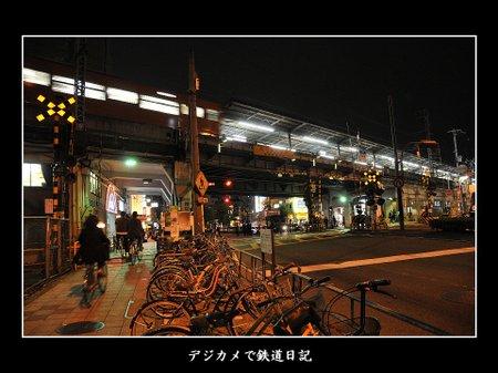 Jre_fukushima
