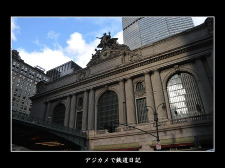 Grand_central_st_0711