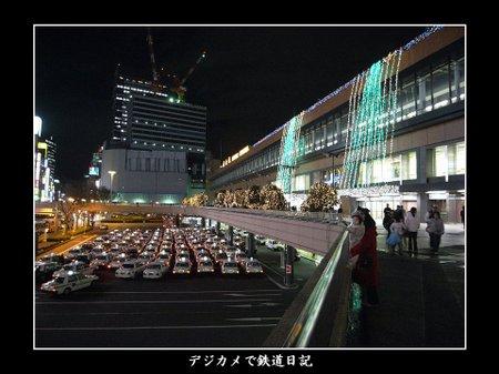 Sendai_0712