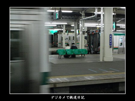 0801_sendai_no2