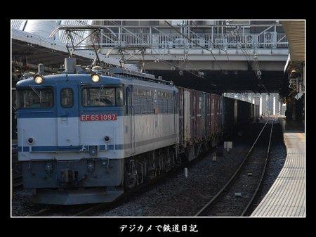 Ef65_1097_2051_0604