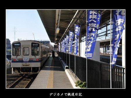 Katsuta_37100_0802