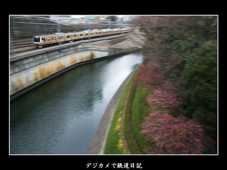 Ochanomizu_e233