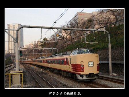 183_ichigaya