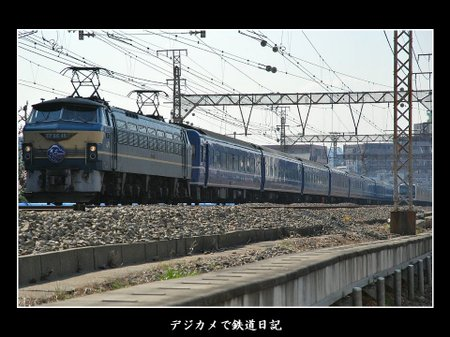 Ef6646_fuji_hayabusa