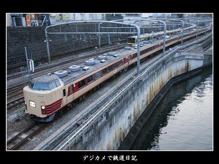 183_otyanomizu