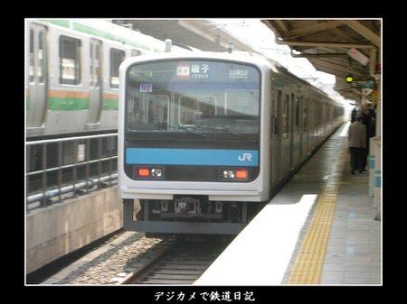 209_92_tokyo_0610