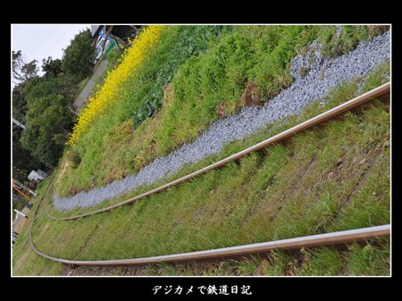 Chyoshidentetsu_0803