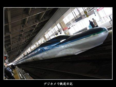E954_sendai_0804