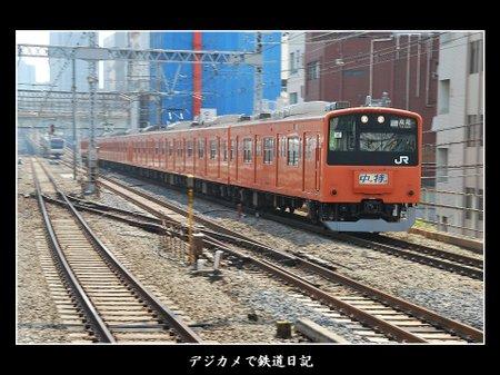 201_4_kanda_0804