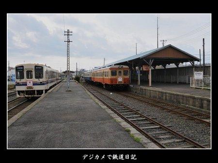 Nakaminato_0804