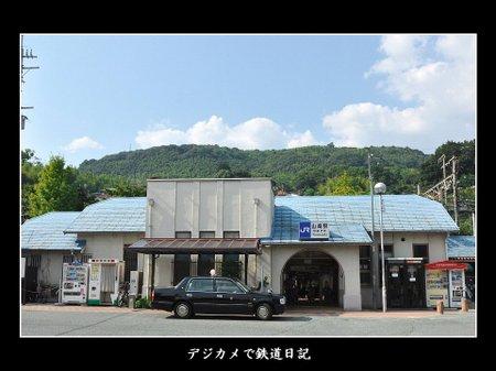 Yamazaki_st_0809