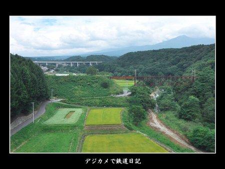 Fujimi_shinanosakai_0809