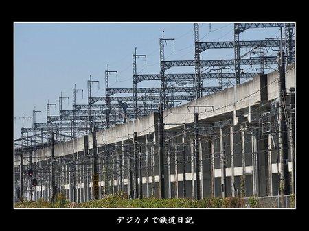 Nasushiobara_0811