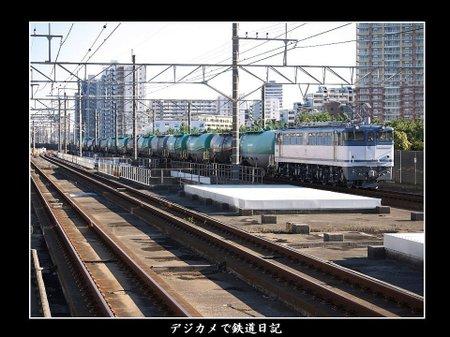 0811_kaihinmakuhari_pf1093