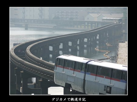 081215_tennozu