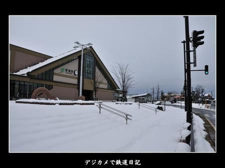 Nitsu_0902