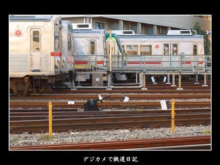 Yukigayaohtsuka_0902