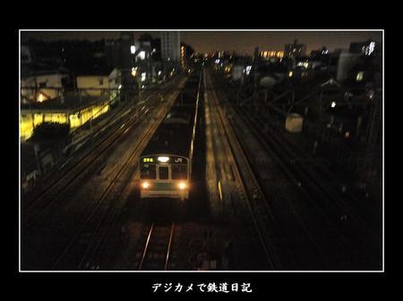 0904_matsudo_203