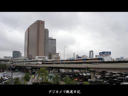 090529_tennouzuairu