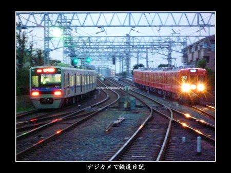 0928_3312_takasago