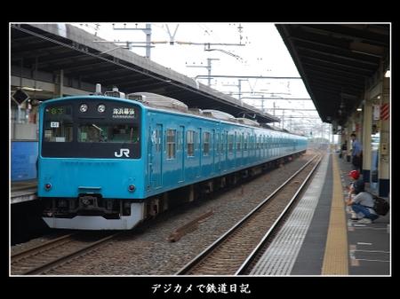 201_51_shinurayasu_0707