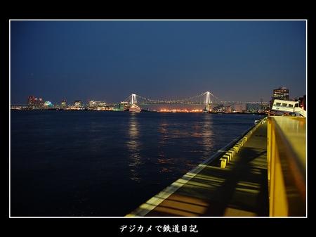 Hinode_0706