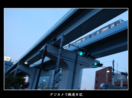 Hinode_0706_01