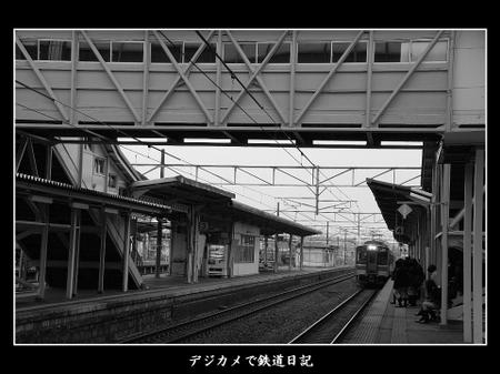Iwanuma_kosenkyo_701