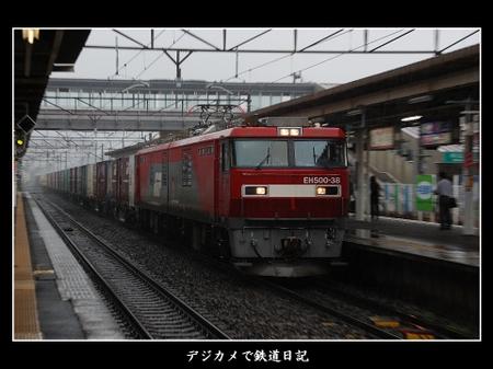 Minamisendai_eh500_38