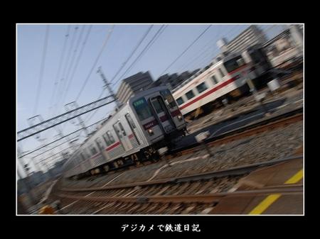 Narihirabashi_0702_01