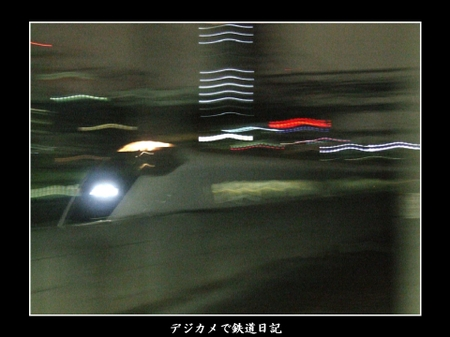 Nishinpori_e3