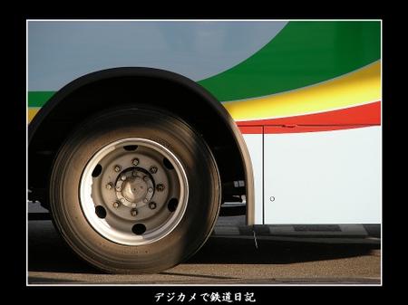Rainbow_0701