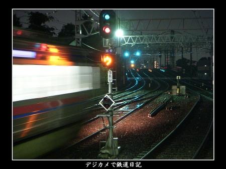 Takasago_0705