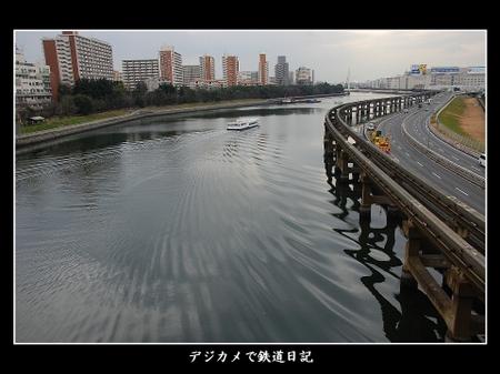 Tennohzu_0703