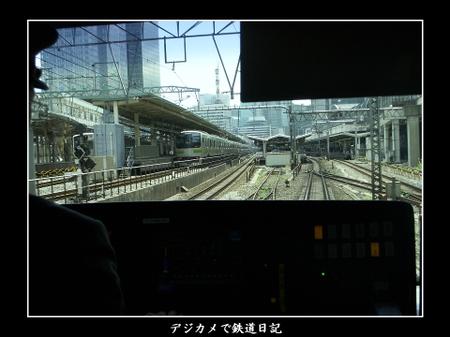 Tokyo_e231