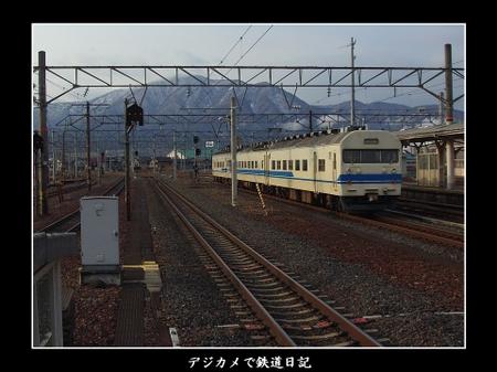 Tsuruga_419
