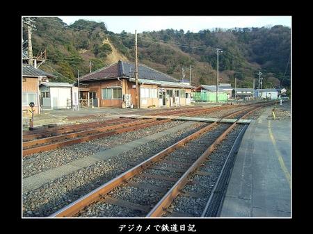 Tsurugakoh_070101