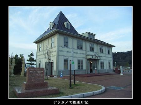 Tsurugakoh_070102