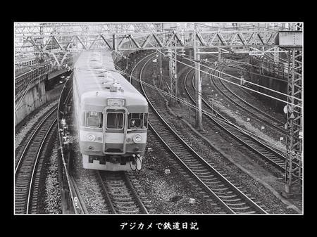 Uguisudani_401_1973
