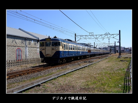 Yachimata_113_0704