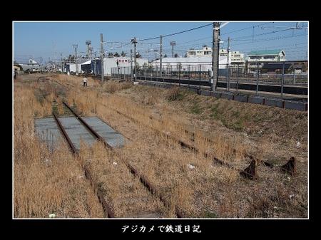 Yachimata_st_ashpit